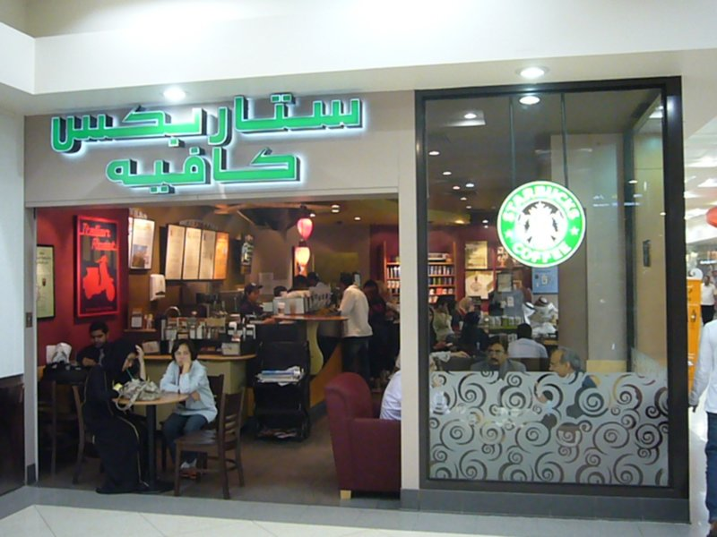 Starbucks, Dubai, Mall of the Emirates